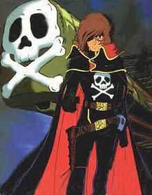 Captain Harlock.jpg