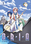 Aria the Origination DVD 1.jpg
