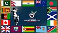 ICC-U19-Cricket-world-cup-all-16-teams-squad-players-list.jpg