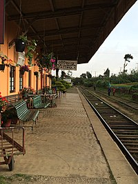 Pattipola railway station
