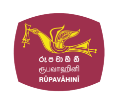 Sri Lanka Rupavahini Corporation-Logo.png