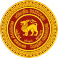 Crest uofp.png