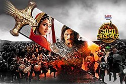 As the Promotional Picture of Jodha Akbar.jpg