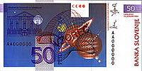 Bankovec za 50 sit (1992) - zadnja stran