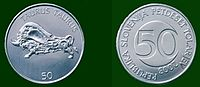 Kovanec za 50 sit
