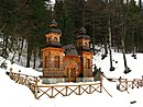 Russian chapel on Vršič pass.JPG