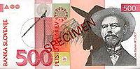 Bankovec za 500 sit (1992) - sprednja stran