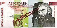 Bankovec za 10 sit (1992) - sprednja stran