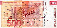 Bankovec za 500 sit (1992) - zadnja stran