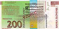 Bankovec za 200 sit (1997) - zadnja stran