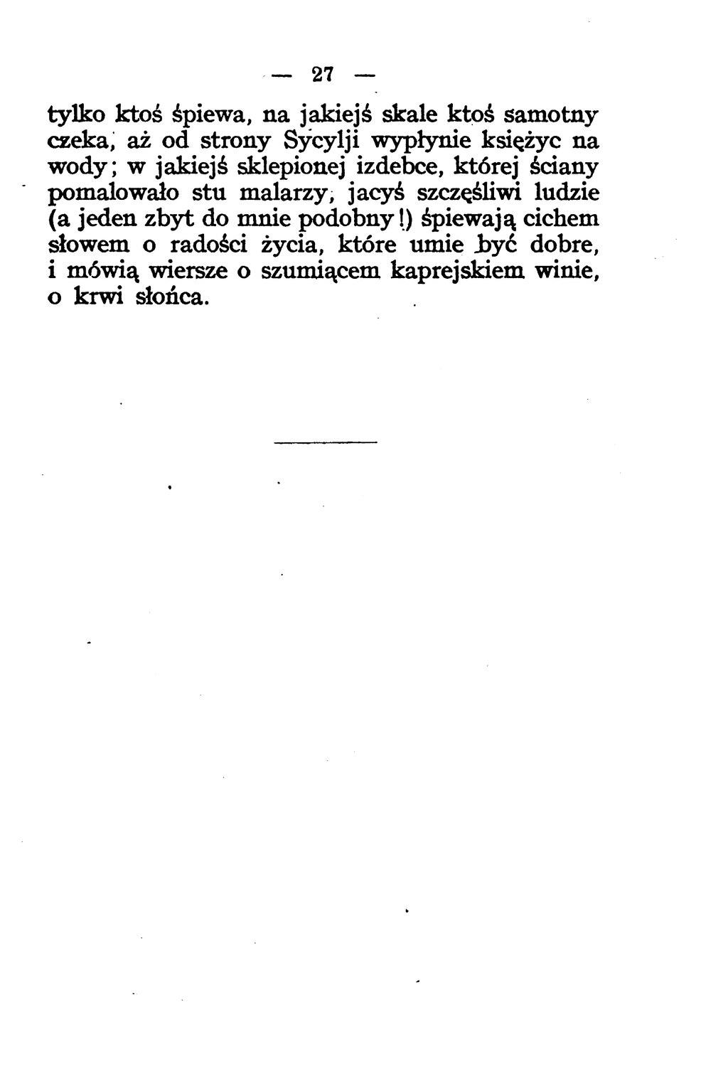 Pagemakuszyński Straszliwe Przygodydjvu37 Wikisource