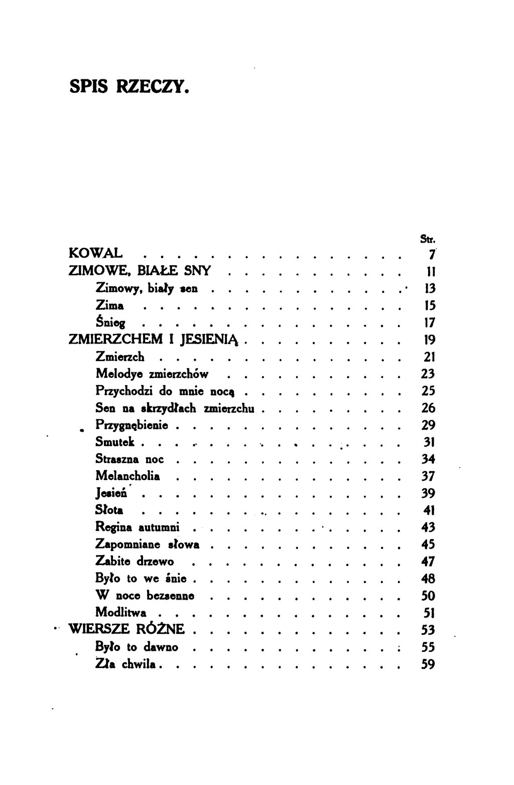 Pagesny O Potędzedjvu159 Wikisource