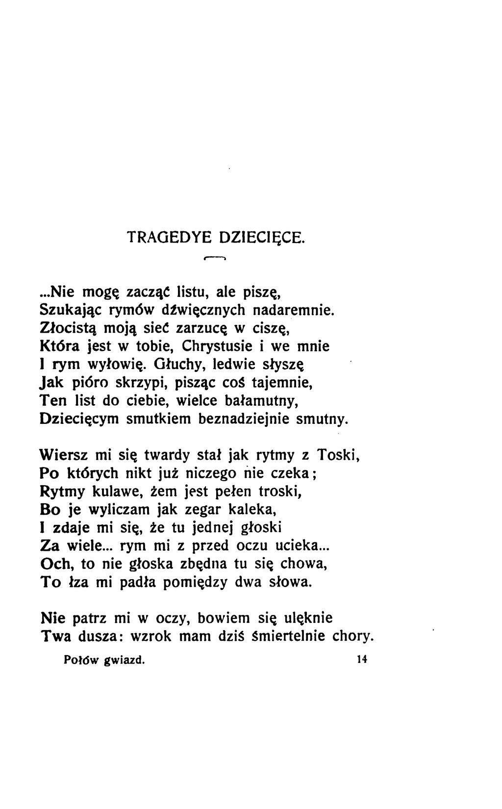 Pagemakuszyński Połów Gwiazddjvu213 Wikisource