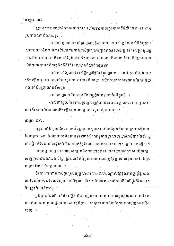 pdf 斅.�9�-:)��B