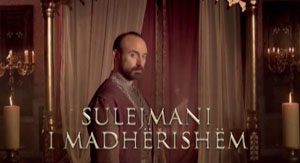 Sulejmani i Madhërishëm (serial)