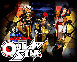 Image result for outlaw star