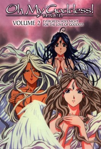 Oh My Goddess OVA DVD Vol 2 Cover.png