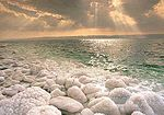Dead sea sunset.jpg