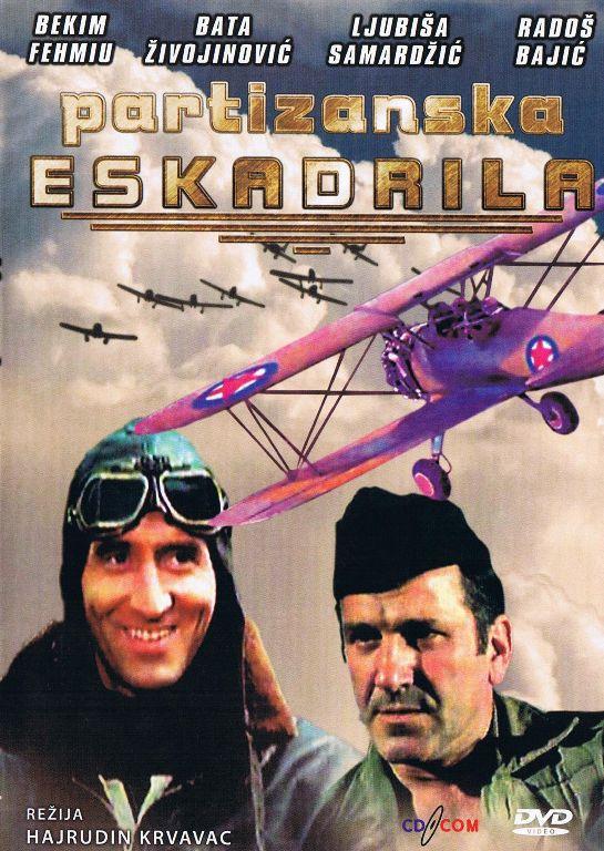 J-20 KRAGUJ Partizanska_eskadrila