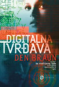Digitalna tvrđava (solaris).jpg