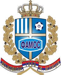 http://upload.wikimedia.org/wikipedia/sr/3/37/FK_FAMOS_Vojkovici.png