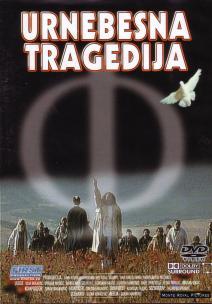 Urnebesna Tragedija (1995)