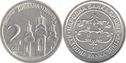 2-dinara-2003-tile