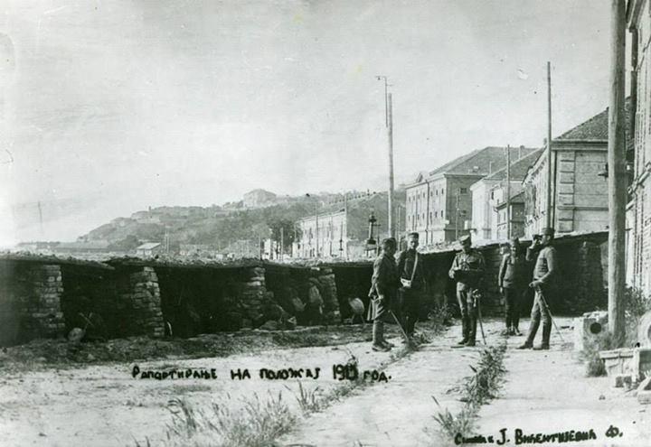 Istorija Beograda - Page 3 Odbrana_Beograda_1915