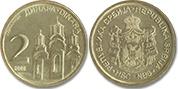 2-dinara-2006-tile
