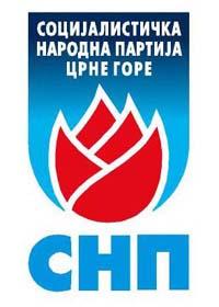 SNP cirilica