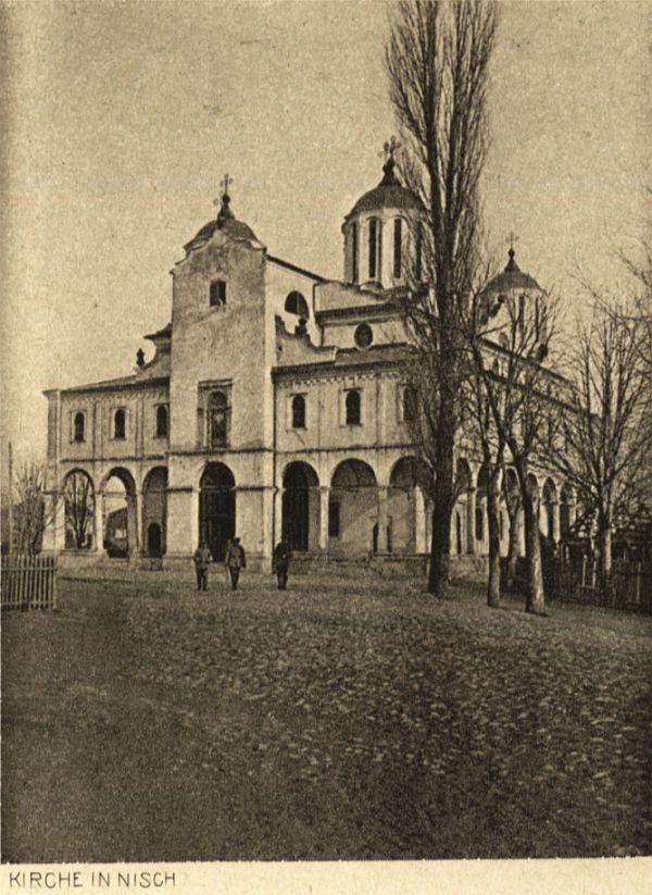 Saborna Crkva u Nisu Датотека:saborna Crkva Prvi sv