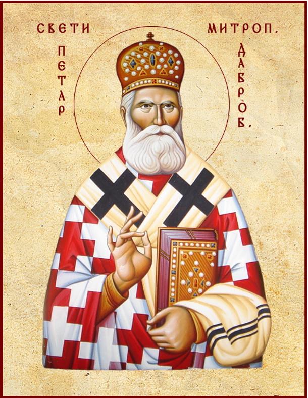 Petardabrobosanski.jpg
