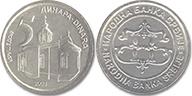 5-dinara-2003-tile
