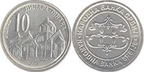 10-dinara-2003-tile