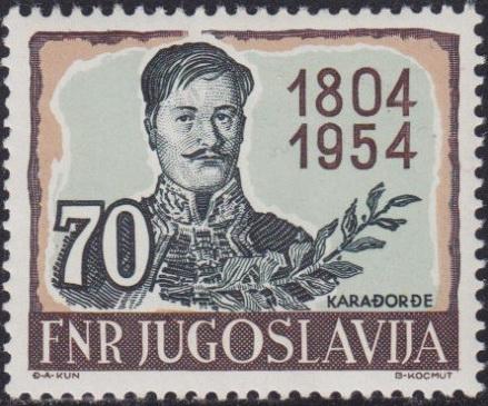 Prigodna poštanska marka sa likom Karađorđa iz serije (niza) koja obeležava 150-godišnjicu od Prvog srpskog ustanka u FNR Jugoslaviji.