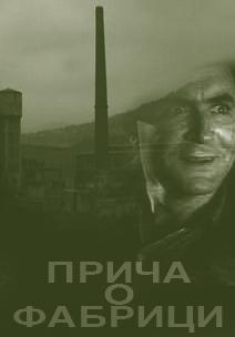 Film_Prica_O_Fabrici.jpg