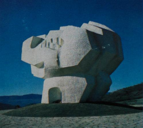 das Denkmal 1977