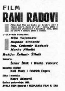 Rani radovi (1969).jpg