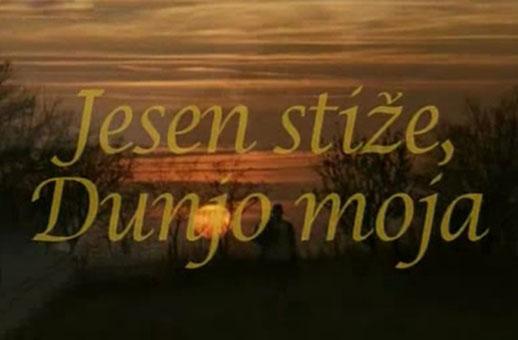 Jesen_Stize_Dunjo_Moja_Serija.jpg