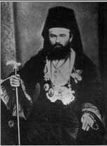 Резултат слика за Episkop Melentije Hilandarac