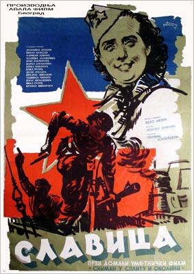 Partizanski film Slavica_Film