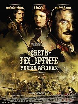 A serbian film 1 - 5 9