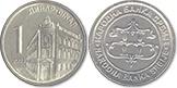 1-dinar-2003-tile