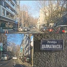 Dalmatinska Ulica Palilula Vikipedija Slobodna Enciklopedija