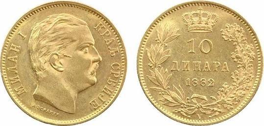 10 динара 1882