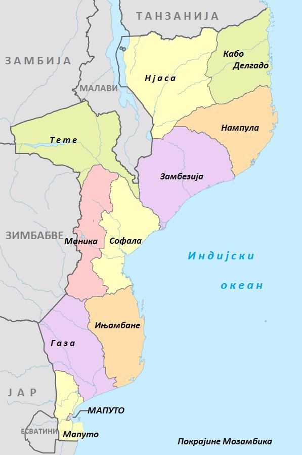 Покрајине Мозамбика