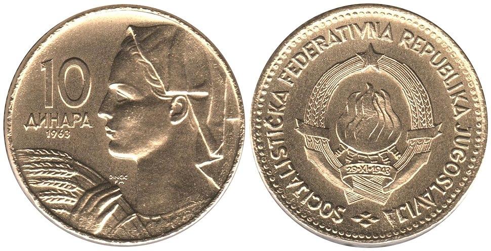 10 динара 1963