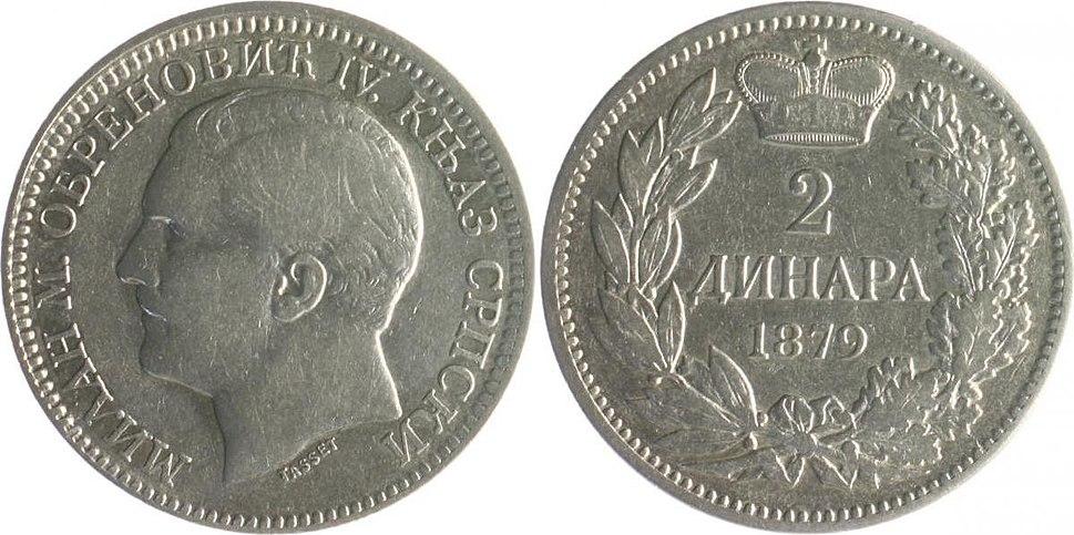 2 динара 1879