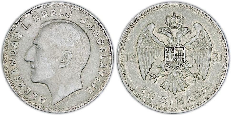 20 динара из 1931
