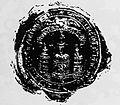Grb Beograda sa pečata iz vremena austrijske vladavine 1721. god.jpg